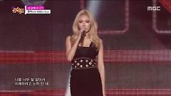 Get Out Of My House (150822 Music Core) - Hyuna