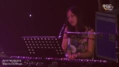 Song For You (150724 MBC Radio) - Kim Bo Kyung