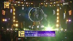 $ponsor (DMC Festival 2015) - Various Artists