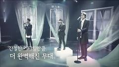 Video I Wanna Be With You - Sg wannabe