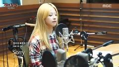 Sorry (150918 MBC Radio) - JUNIEL