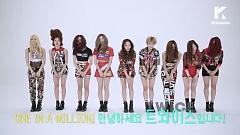 Video Like OOH-AHH (Let's Dance) - TWICE