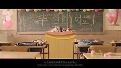 Video 剩下的盛夏 / Dư Vị Mùa Hè - TFBoys