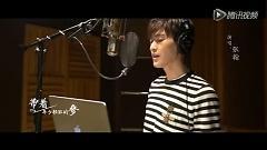 滚蛋歌 / Bài Ca Quẩy Lên (Nếu Thanh Xuân Không Giữ Lại Được OST) - Trương Hàn
