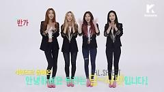 Video Someone Like U (Let's Dance) - Dalshabet