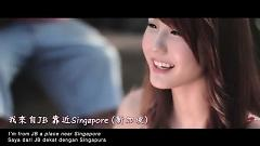 Video 马来西亚查某 / Malaysia Chabor - Chu Chủ Ái