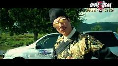 Video 男人的事 / Chuyện Của Nam Nhân (Thử Thách Cực Đại Movie OST) - Various Artists