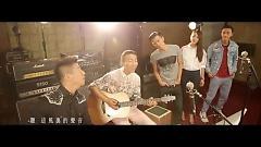 回甘 / Trở Lại Ngọt Ngào - Tạ Đình Phong  ft.  Vũ Tuyền  ft.  Trần Vỹ Đình