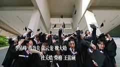 再见再见 / Tạm Biệt, Tạm Biệt - Lý Dịch Phong