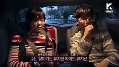 Video HOW PEOPLE MOVE (Run To You) - Akdong Musician