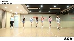 Video Luv Me (Dance Practice) - AOA