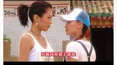 爱无愧 / Yêu Không Hối Hận (Trò Chơi Sắc Đẹp OST) - Hà Vận Thi