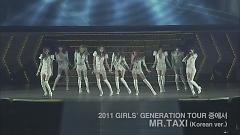 Mr. Taxi (Korean Version) - SNSD