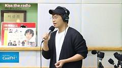 Yes (161014 Kiss The Radio) - Na Yoon Kwon