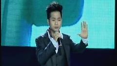 Nhân Duyên (Liveshow Diệu Âm Hoằng Pháp) - Quách Tuấn Du