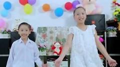 Dịu Ngọt Tình Yêu Thương - Bé Tô Kim Thư  ft.  Bé Tô Trung Tín