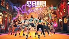 Video I Got A Boy - SNSD