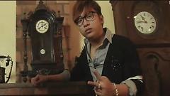 Thu Cuối (Remix) - Yanbi