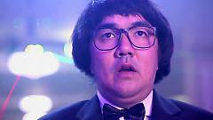 Ngày Mai Tôi Lấy Vợ (Trailer) - Quốc Thuận