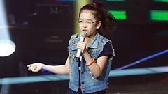 Hey, Soul Sister (Giọng Hát Việt Nhí 2013) - Lương Thùy Mai