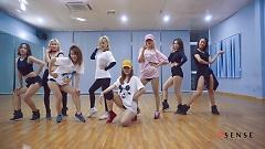 Video Love You Want You (Dance Practice) - Lip B
