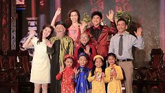 Mừng Tuổi Mẹ Cha (Gala Nhạc Việt 5: Xuân Đất Việt - Tết Quê Hương) - Đan Trường , Hồ Ngọc Hà
