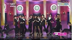 Mr.Mr. (140307 Music Bank) - SNSD