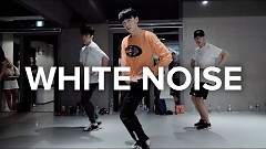 White Noise - EXO / Kasper Choreography - 1MILLION Dance Studio
