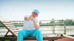 Thằng Khờ (Trailer) - Phan Đinh Tùng