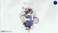 Thinking Of You - Sool J, Paul Kim, ULTIMA