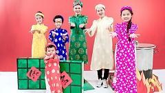 Xuân Sum Vầy - Đại Nhân  ft.  Thanh Duy  ft.  Various Artists