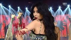 Video Red (Live At Inkigayo) - Hyuna