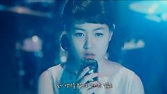 Video White Butterfly - Shim Eun Kyung