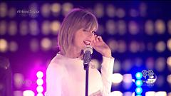Blank Space (Live At 1989 Secret Session iHeartRadio) - Taylor Swift