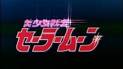 Video Moonlight Densetsu (TV size) - Sailor Moon