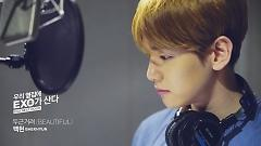 Video Beautiful - Baekhyun