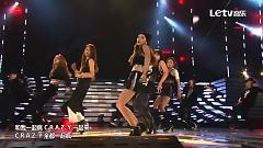Crazy/What's Your Name? (Live At Dream Concert 2015) - 4MINUTE