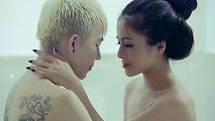 Xúc Cảm (Trailer) - Dany Nguyễn