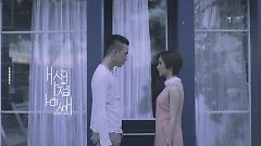 Video Hãy Trả Lời Anh (Trailer) - Minh Châu
