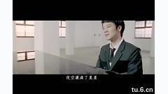 你不知道的事/Điều Mà Em Không Biết (OST Thông Cáo Tình Yêu) - Vương Lực Hoành