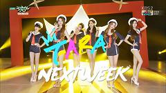 Comeback Next Week (150731 Music Bank) - T-ARA