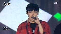 That's My Jam (0927 PyeongChang Olympics Concert) - B.A.P