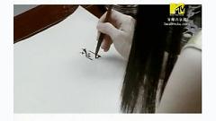 Video 兰亭序 / Lan Đình Tự - Châu Kiệt Luân