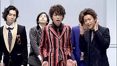 Video Troublemaker - Arashi