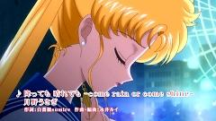 Video Pretty Guardian Sailor Moon Crystal - Sailor Moon