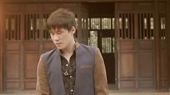 Anh Không Thể Quên Em - Khánh Phương