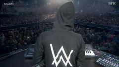 Video Sing Me To Sleep & Faded (Live VG-Lista 2016) - Alan Walker