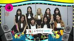 Congrating Show Champion 100th Episodes (140319) - SNSD