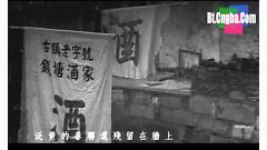 上海 一九四三 / Thượng Hải 1943 - Châu Kiệt Luân