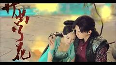 剑伤 / Kiếm Thương (Cổ Kiếm Kỳ Đàm OST) - Lý Dịch Phong